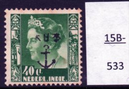 Japanese Occupation Of Netherlands Indies Railway Viaduct & Trucks, Ship : 40c MH (1) - Trains