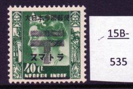 Japanese Occupation Of Netherlands Indies Railway Viaduct & Trucks, Ship : 40c MNH (1) - Trains