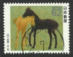 Japan, 62 y. 1990, Sc # 2032, Mi # 1966, used.