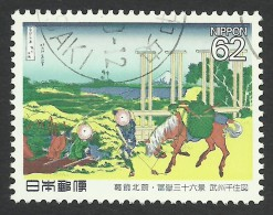 Japan, 62 y. 1991, Sc # 2041, Mi # 2021, used.