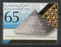 102 KAZAKHSTAN 2005 - Architecture Pyramide De Verre - Neuf Sans Charniere (Yvert 429) - Kazakhstan