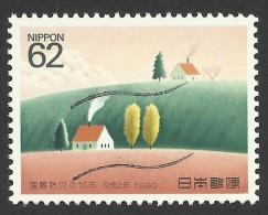 Japan, 62 y. 1990, Sc # 2064, Mi # 1995, used.