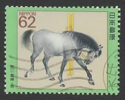 Japan, 62 y. 1990, Sc # 2035, Mi # 1979, used.