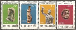 Albania 1987 Mi# 2323-2326 ** MNH - Artifacts - Archeologia