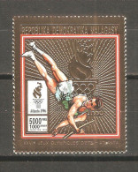 Sello De Madagascar Juegos Olimpicos Atlanta 1996. - Madagascar (1960-...)