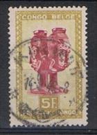 Belgisch Congo OCB 290 (0) - Congo Belge