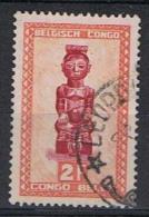 Belgisch Congo OCB 287 (0) - Congo Belge