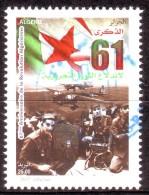 """Algérie- Oblitéré- 61e Anniversaire De La Révolution- Avions """"Bombardier"""" - Appareil De Transmission """"Morse"""". - Algerien (1962-...)"""
