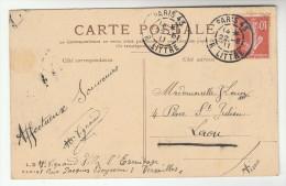 1911 FRANCE Stamps COVER  (postcard PARIS Place De La Concorde) - France