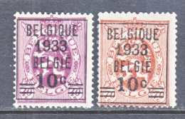 BELGIUM  254-5    (o) - Used Stamps