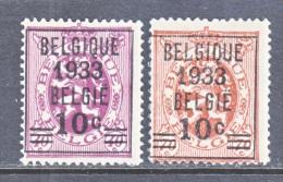 BELGIUM  254-5    (o) - Belgium