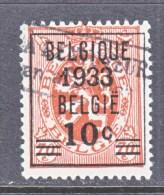 BELGIUM  255    (o) - Belgium