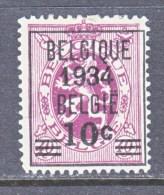 BELGIUM  256    (o) - Belgium