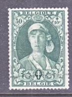 BELGIUM  B 109    (o) - Used Stamps