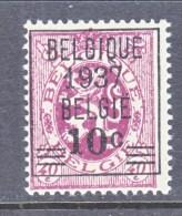 BELGIUM  256     ** - Belgium