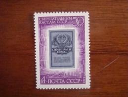 1972 Russia USSR - 1923-1991 URSS