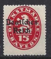 Germany 1920 Dienstmarken (**) MNH  Mi.36 - Service