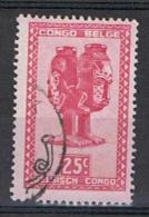 Belgisch Congo OCB 280 (0) - Congo Belge