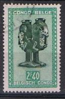 Belgisch Congo OCB 287A (0) - Congo Belge