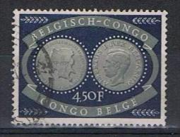 Belgisch Congo OCB 327 (0) - Congo Belge