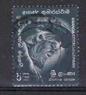 Ceylon Y/T 430 (0) - Sri Lanka (Ceylan) (1948-...)