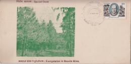 India 1992   Re - Vegetation In Bauxite Mines  Balconagar   Special Cover # 86790  Inde Indien - Minerals