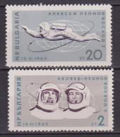 BULGARIA SPAZIO SPACE 1326/7 MNH - Space