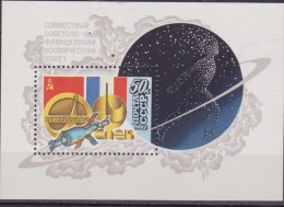 RUSSIA URSS SPAZIO SPACE SHEET  MNH - Space