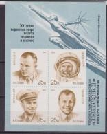 RUSSIA URSS SPAZIO SPACE SHEET  MNH - Espace
