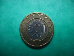 Arménie 500 Dram 2003 - Armenia