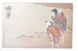 13264 - Couple Japonais Avec Bébé Entrant Dans La Mer - Paare