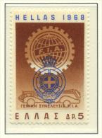 GREECE 1968 - Set MNH**