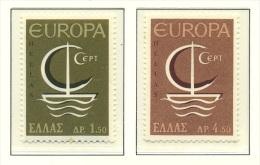 GREECE 1966 - Set MNH**