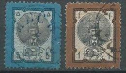 STAMPS  PERSIA PERSE PERSIEN PERSAN PERSIAN 1879 SCOTT # 41-42 USED - Iran