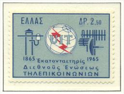 GREECE 1965 - Set MNH**