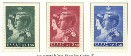 GREECE 1964 - Set MNH**