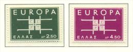 GREECE 1963 - Set MNH**