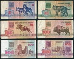 Lot de 5, 10, 25, 100 et 200 et 500 Rublei 1992
