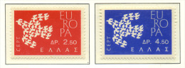 GREECE 1961 - Set MNH**