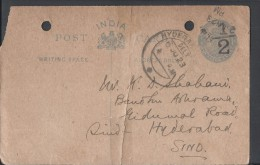 India 1923 Hyderabad Prepaid Cover 1/2 OVERPRINT On 1/4 ANNA, Writing Space - Hyderabad