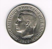 ***  GRIEKENLAND  10  DRACHMAI 1968 - Grèce