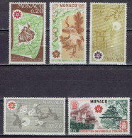 Monaco - Mi-Nr 960/9964 Postrisch / MNH ** (C854) - 1970 – Osaka (Japan)