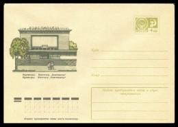 "10192 RUSSIA 1974 ENTIER COVER Mint KIROVOGRAD UKRAINE ""KOMSOMOLETS"" KOMSOMOL CINEMA FILM MOVIE MOVIES ART 74-819 - Cinema"