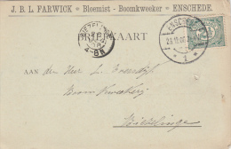 Briefkaart 26 Dec 1907 Enschede *1* (typerader Langebalk) Naar Biezelinge (grootrond) - Poststempels/ Marcofilie