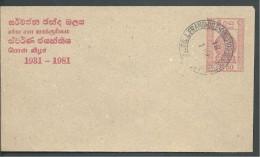 Inde - India - Lettre Avec Timbre Préimprimé - Cachet Colombo - Cartas