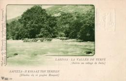 LARISSA --La Vallée De Tempé ,entrée Du Village De Baba  --Entier Postal --Recto-verso - - Grecia
