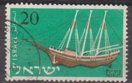 ISRAEL 1958 Tradicion Marítima En Israel. USADO - USED. - Israel