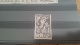 LOT 167246 TIMBRE DE FRANCE NEUF** N°790 LUXE - Unused Stamps