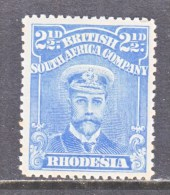BR. SOUTH  AFRICA CO    123 A   Perf.  15  * - Southern Rhodesia (...-1964)