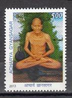 INDIA, 2013, Acharya Gyansagar, MNH, (**) - India